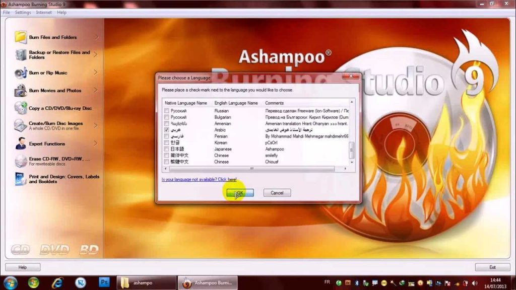 ashampoo burning studio full version free download