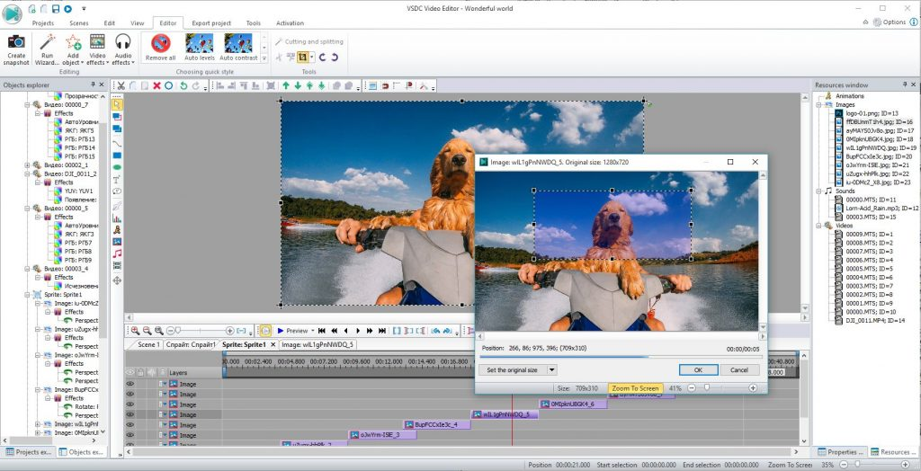 VSDC Video Editor Pro free download